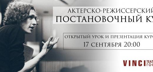 Михаил Каргапольцев